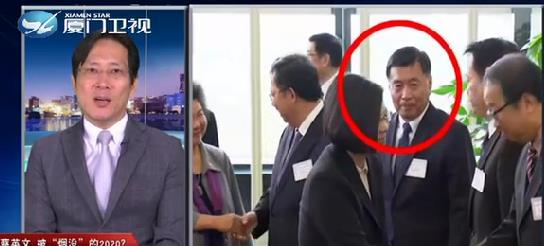 """蔡英文 被""""烟没""""的2020? 两岸直航 2019.07.26 - 厦门卫视 00:30:16"""