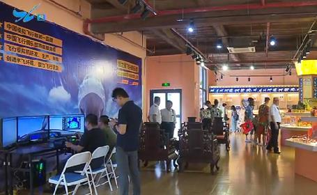 特区新闻广场 2019.07.27 - 厦门电视台 00:23:34
