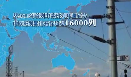 两岸新新闻 2019.08.16 - 厦门卫视 00:28:39