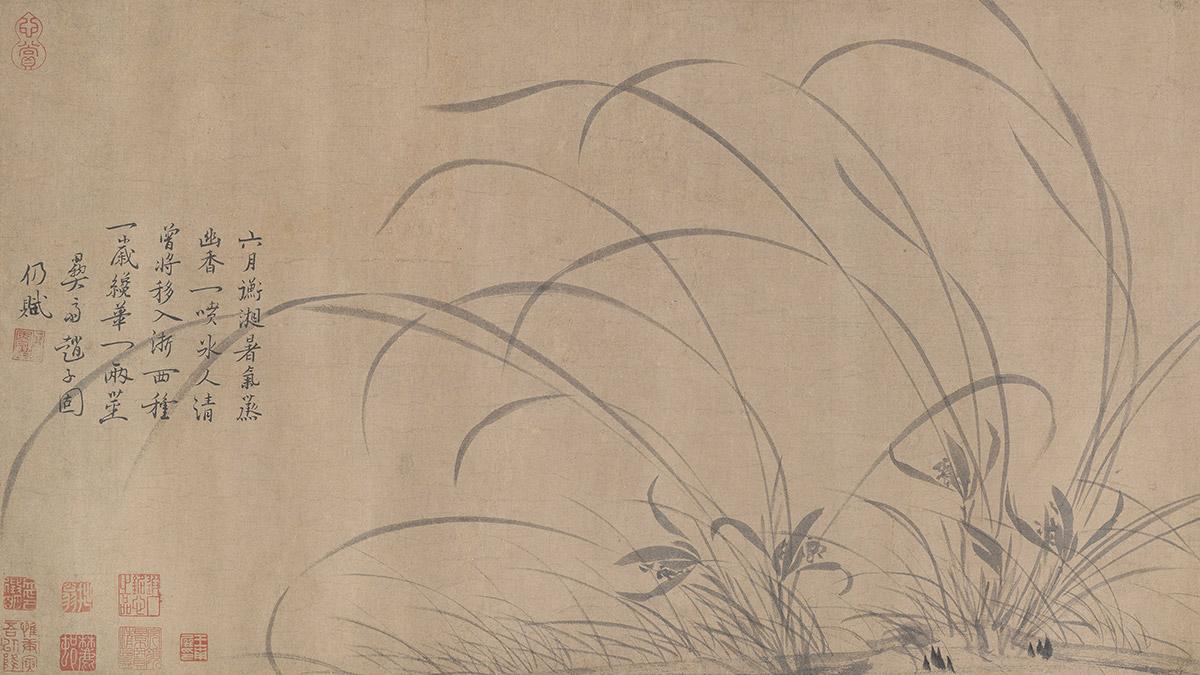 【央视画廊】传世墨迹——含薰待清风 古画中的兰