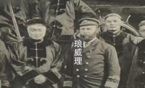 """北洋水师的""""洋官""""琅威理为何请辞下台? 00:02:47"""