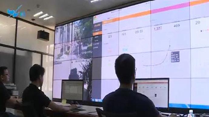 午间新闻广场 2019.08.27 - 厦门电视台 00:18:32
