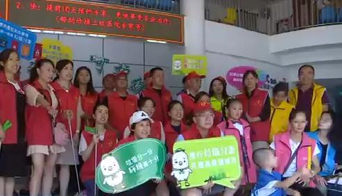 新阳街道举办两岸青年垃圾分类环保志愿公益活动[今日视区 2019.10.09] 00:00:54