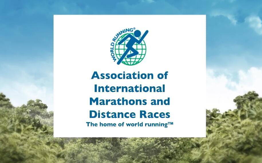 重磅!厦门马拉松赛斩获全球绿色环保奖!亚洲首次~ 00:03:02