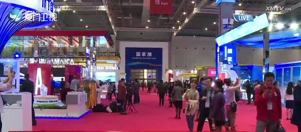 两岸新新闻 2019.11.05 - 厦门卫视 00:27:06