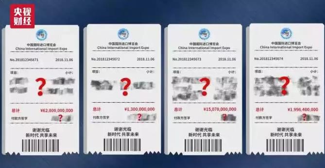 进博会上一张620亿的购物小票,到底买了啥?