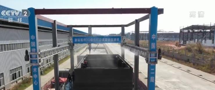 广东世界首例原位3D打印建筑主体完成