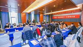 《跨过鸭绿江》研讨会在京举行!