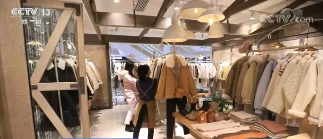 今年春节就地过年推动居家用品消费大幅增长