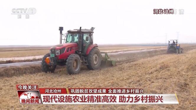 """科技赋能农业掘金""""赏花经济"""" 助力乡村发展"""