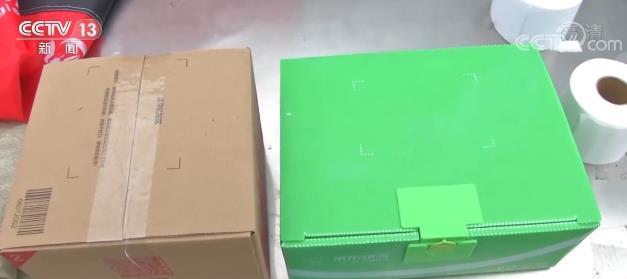 鼓励寄递企业使用通过绿色产品认证的包装物 推进包装回收体系建设