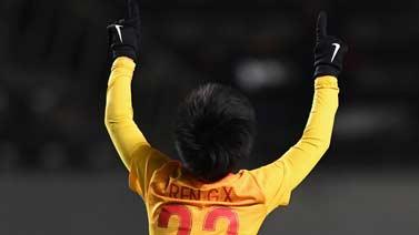 [足球之夜]20210413 中国女足对阵韩国十佳球