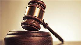 内蒙古电力(集团)有限责任公司原党委委员、副总经理魏哲明接受纪律审查和监察调查