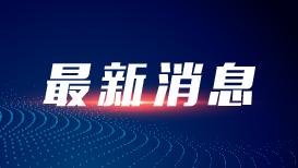 教育部:北京原有各类培训机构压减比例60%
