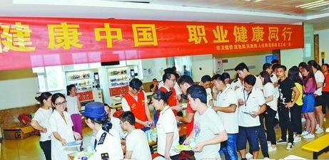 昨日上午,《职业病防治法》宣传周活动走进宸鸿科技公司,受到职工广泛关注。