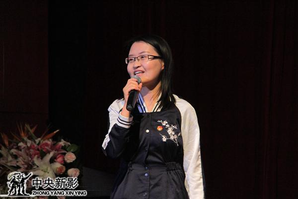 中国国家博物馆青年代表傅琳