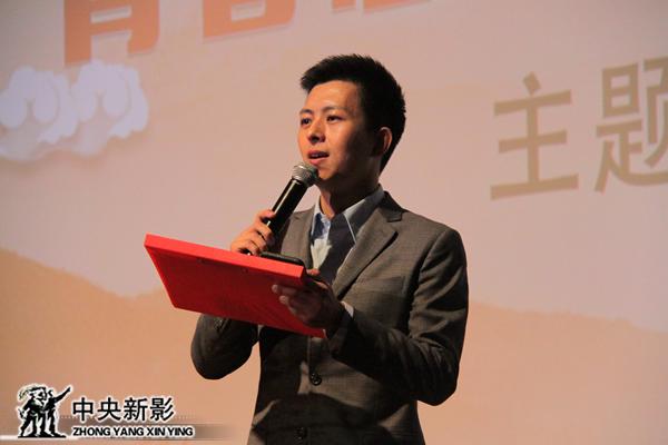 丝瓜成版人性视频app央视播音部青年主持人王言