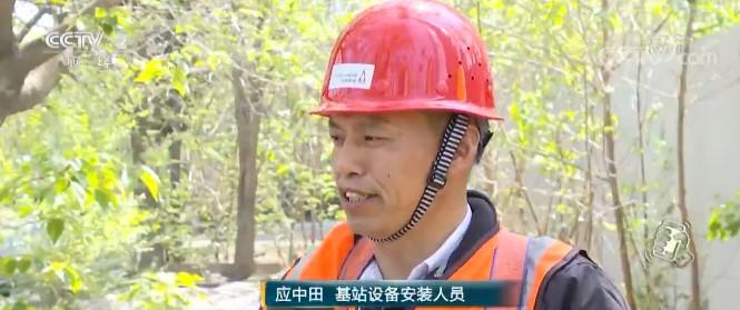 【聚焦数字中国建设峰会】终端网络齐头并进 5G商用步伐加快