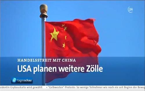 Tagesschau 24(德国每日新闻24电视台)5月11日转引