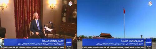 Al Araby TV(英国 Al Araby 电视台)5月12日转引