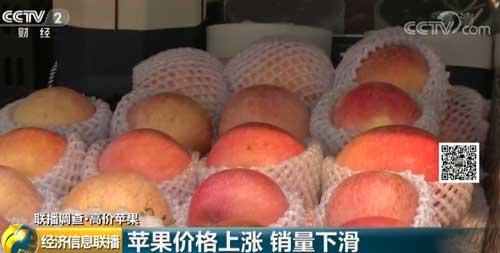 """苹果不平价 水果难""""自由"""""""