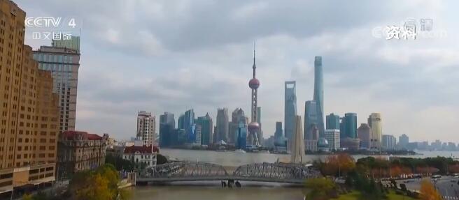 新聞觀察:中國經濟加快轉型升級助推高質量發展