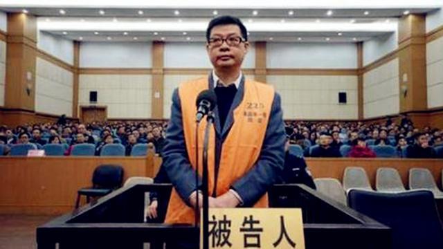 南昌大学原校长周文斌