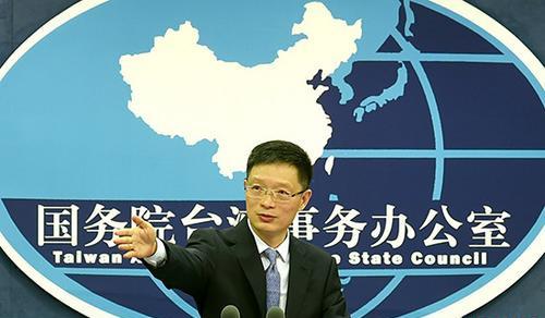 资料图:国务院台办发言人安峰山