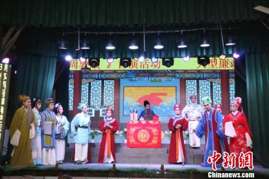 廉政婺剧《周敦颐》在浙江金华首演 传承清廉之风