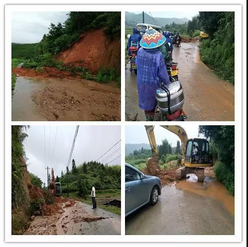 里心镇疏通受损道路