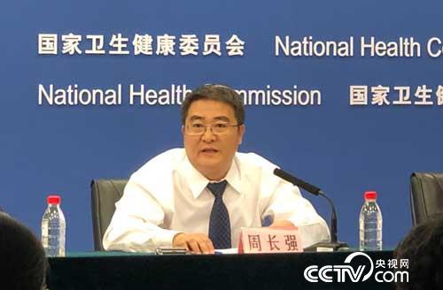 国家卫健委:全国采血量10年增长超过4倍