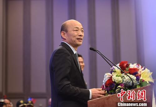 资料图:台湾高雄市长韩国瑜。中新社记者 张朔 摄