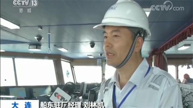 船东驻厂经理刘林凯
