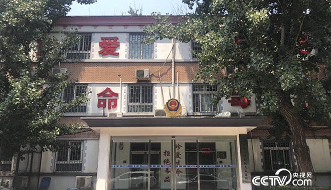 天津市第一强制隔离戒毒所(李慧 摄)