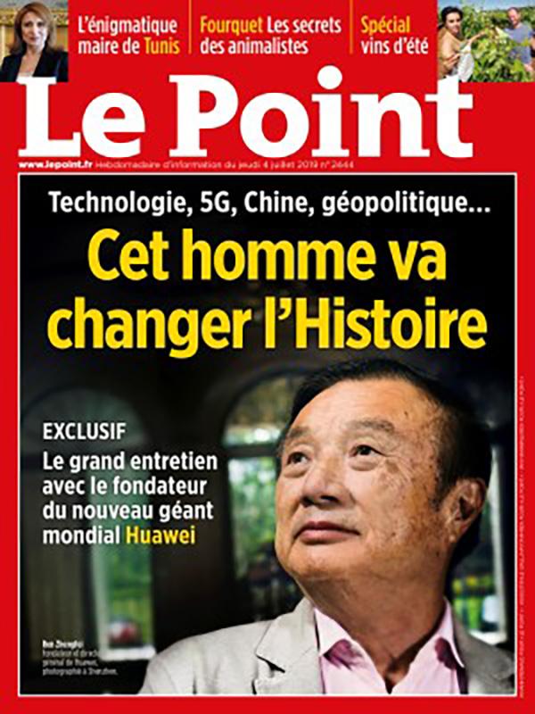 法国《观点》杂志封面