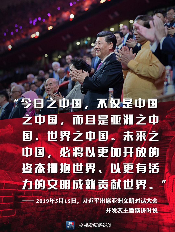 德孝中华周刊文摘:习近平-伟大抗战精神永远激励我们