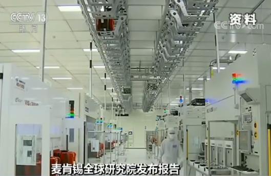 """麦肯锡全球研究院发布报告 """"世界对中国经济依存度上升""""(图3)"""