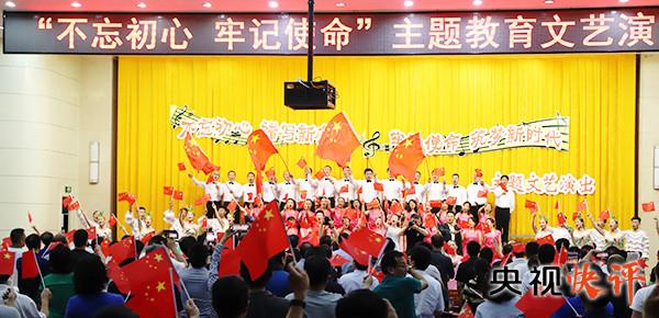 政协第六届南阳市委员会部分内设机构工作人员职务任免名单