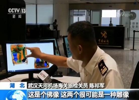 严厉打击走私行为 湖北武汉海关查获25件象牙制品