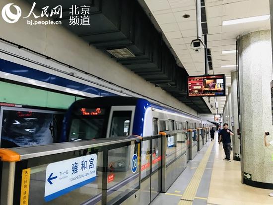 繁荣夜经济 北京地铁昨起实施常态化延时