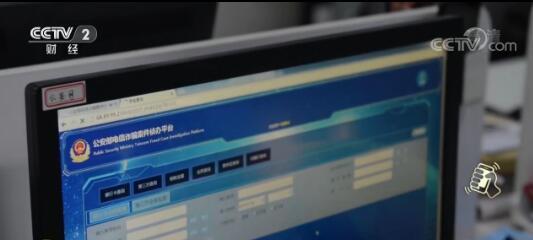 骗1亿就想跑?不存在的!杭州警方迅速破案追回