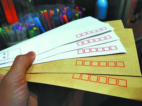 目前,市民寄平信仍须填写邮编。