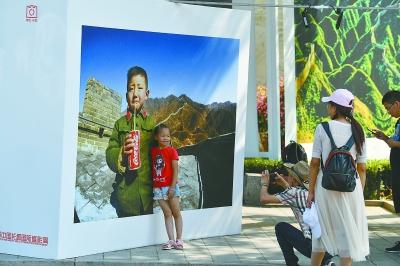 昨天,2019中国长城国际摄影周开幕。  本报记者 潘之望摄