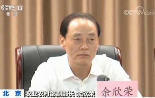 农业农村部:中央财政70亿元支持农村厕所革命