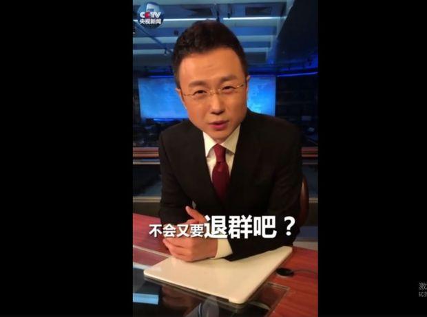 看《消息联播〗爆竟比逃剧借爽 ! 止您最老咆期目 , 为什么忽然爆水?
