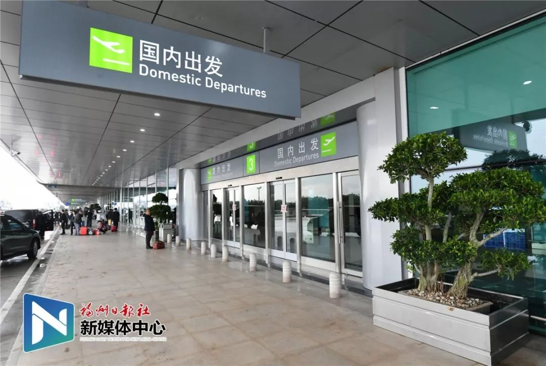 福州长乐国际机场国内出发大厅