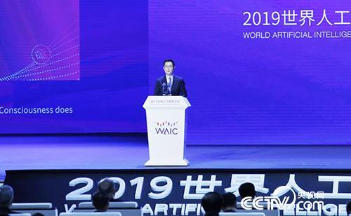腾讯董事会主席兼首席执行官马化腾在2019世界人工智能大会上发表演讲。