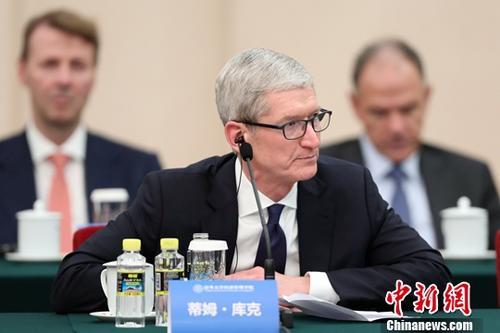 资料图:苹果公司首席执行官库克。中新社记者 盛佳鹏 摄