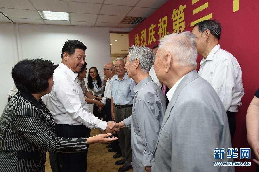 2014年9月9日,习近平总书记在北京师范大学英东学术会堂,亲切会见在北师大任教的院士、资深教授代表。(新华社)