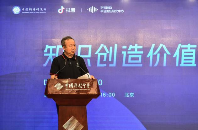 图注:中国科普研究所副所长 王玉平